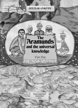 (B&W) The Aramunds and the Universal Knowledge